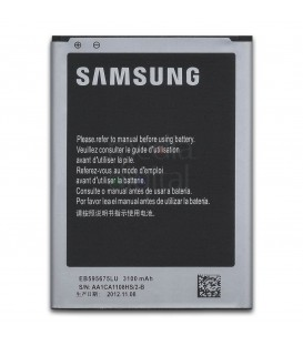Battery Samsung EB595675LU