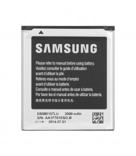 Battery Samsung EB585157LU