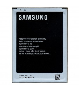 Battery Samsung B700BE