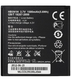 Battery Huawei HB5N1H For Y320 / Y330