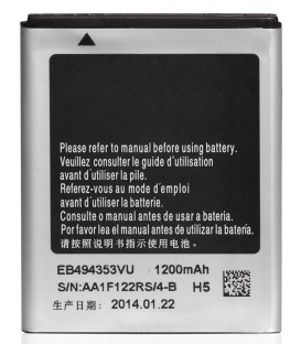 Battery Samsung EB494353VU