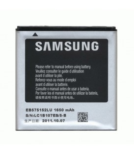 Battery Samsung EB575152LU